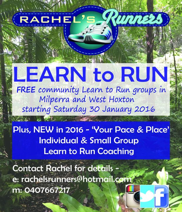 RR Learn to run ad